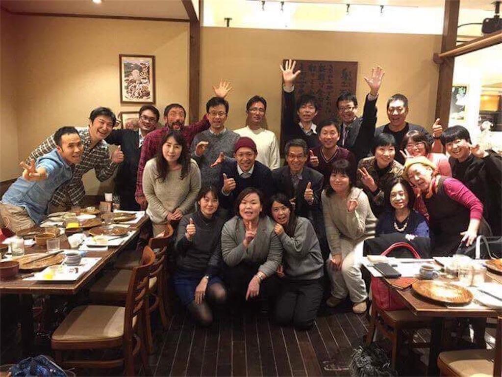 f:id:masatoyamachi:20161128135037j:image