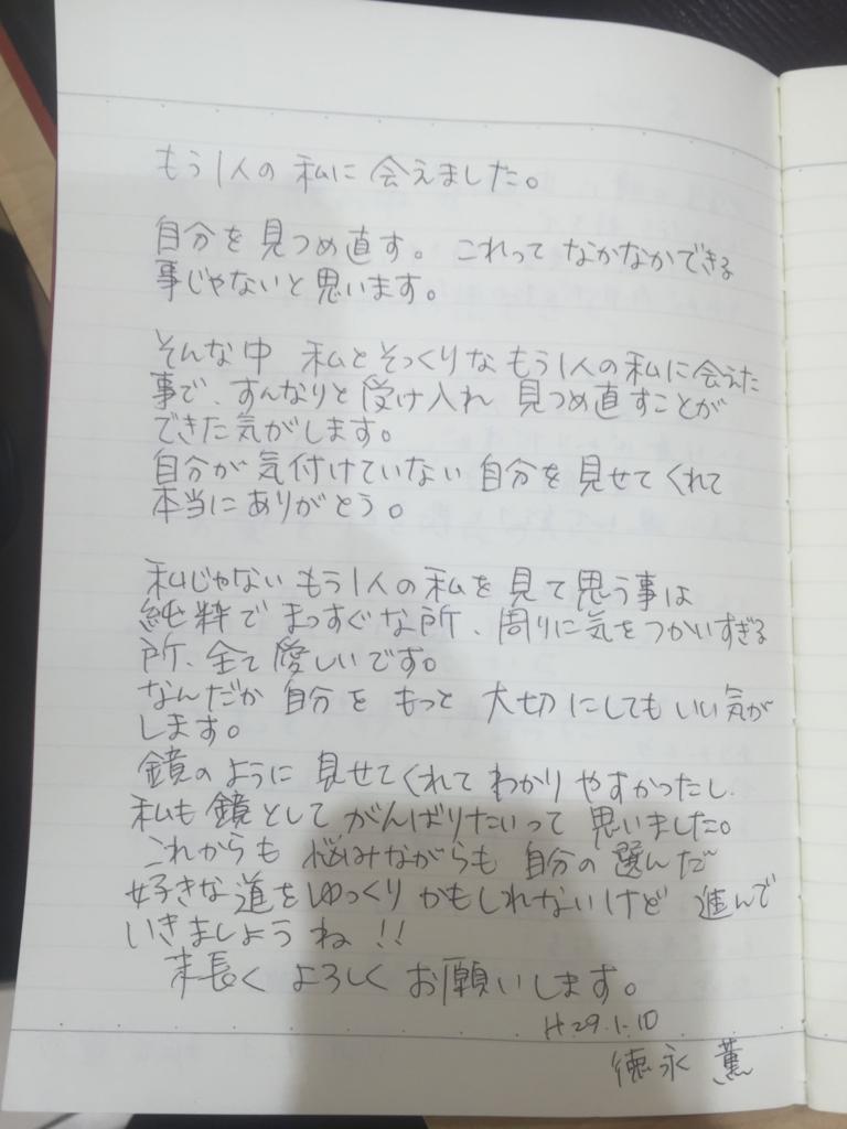 f:id:masatoyamachi:20170111024537j:plain