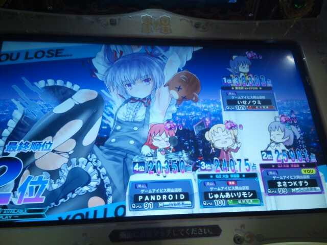 f:id:masatsuKsu:20160730220527j:plain