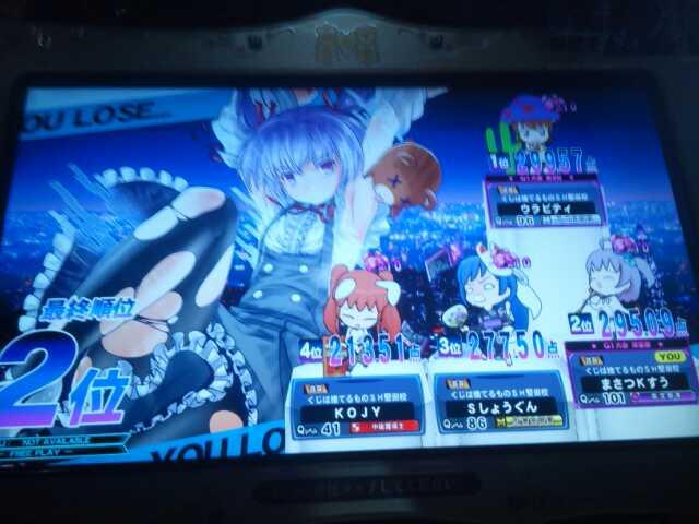 f:id:masatsuKsu:20160814181252j:plain