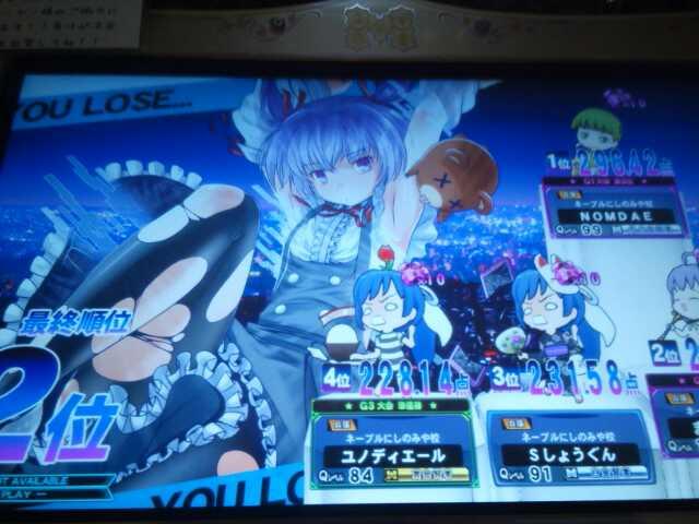 f:id:masatsuKsu:20160904200549j:plain