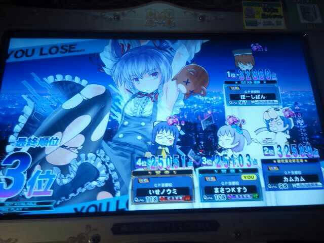 f:id:masatsuKsu:20161010065852j:plain