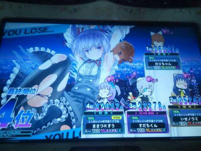 f:id:masatsuKsu:20161024005736j:plain