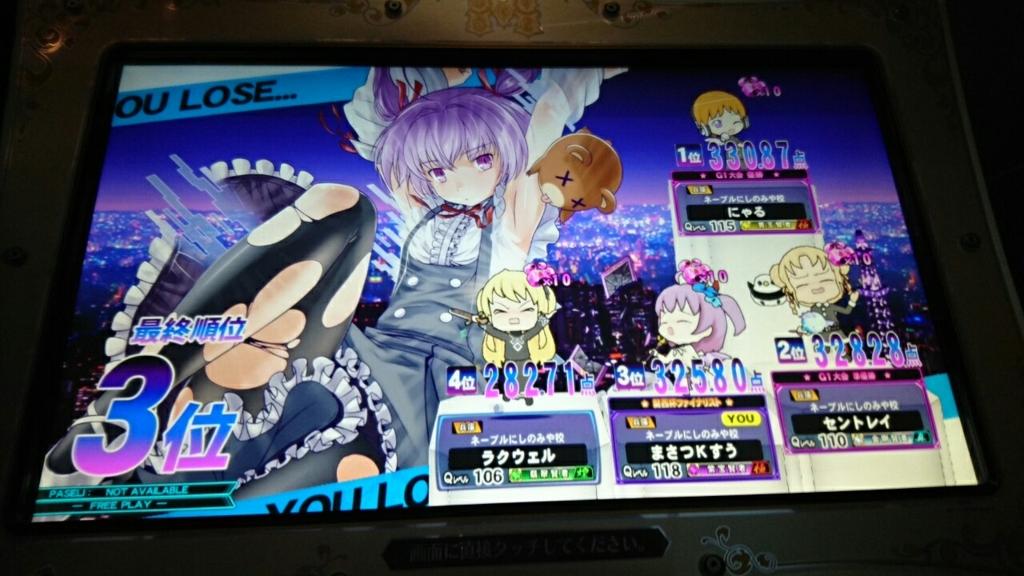 f:id:masatsuKsu:20170115185922j:plain