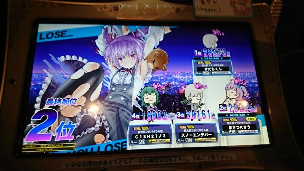 f:id:masatsuKsu:20170702080932j:plain