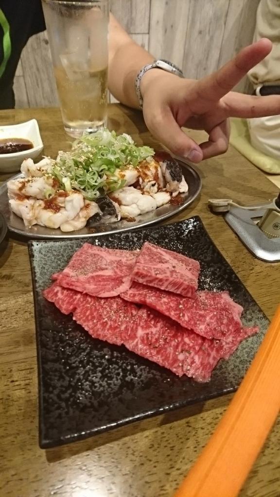 f:id:masatsuKsu:20170730200039j:plain