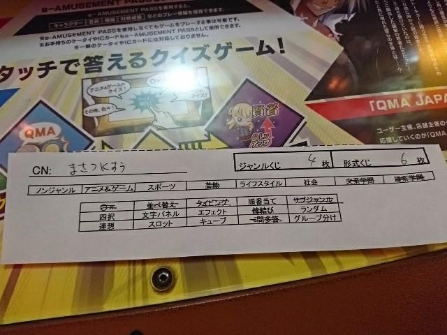 f:id:masatsuKsu:20171203200546j:plain