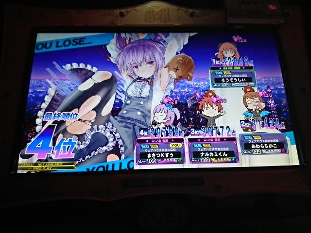 f:id:masatsuKsu:20171203203740j:plain