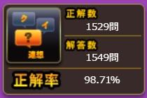 f:id:masatsuKsu:20200614230749j:plain