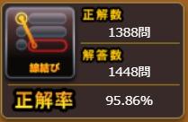 f:id:masatsuKsu:20200614230844j:plain