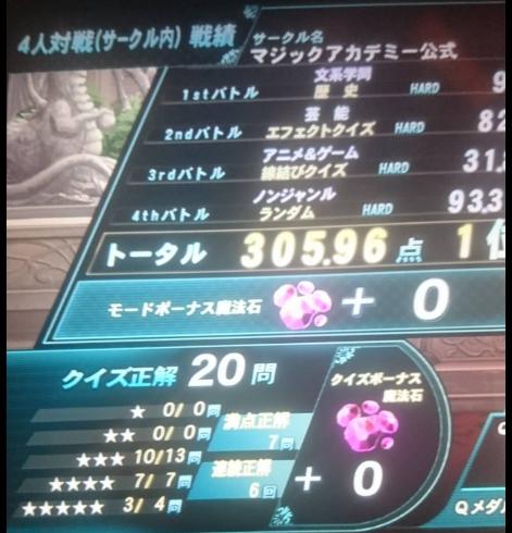 f:id:masatsuKsu:20200615002222j:plain