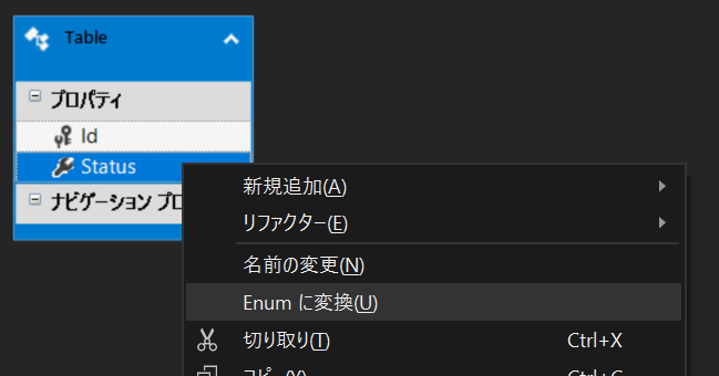 f:id:masatsuna:20190702112904p:plain