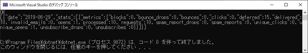 f:id:masatsuna:20190708000745p:plain