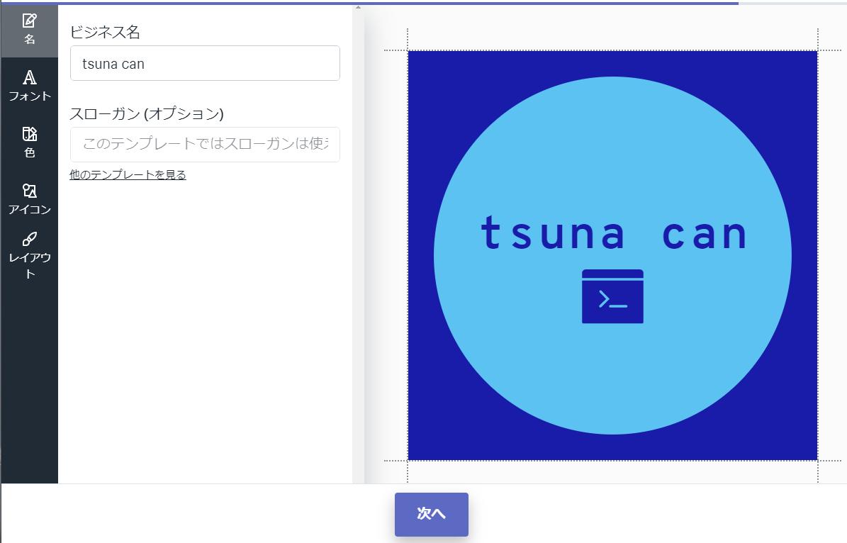 f:id:masatsuna:20190731225736p:plain