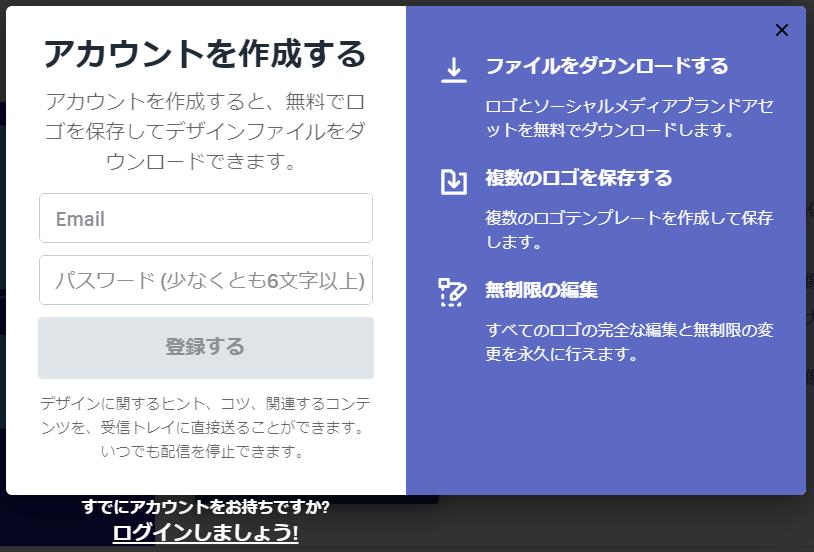 f:id:masatsuna:20190731230242p:plain