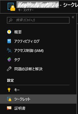 f:id:masatsuna:20191128153022p:plain