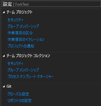 f:id:masatsuna:20200225174410p:plain