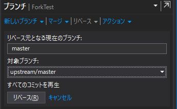 f:id:masatsuna:20200225175201p:plain