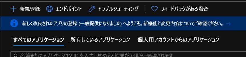 f:id:masatsuna:20200410162709p:plain