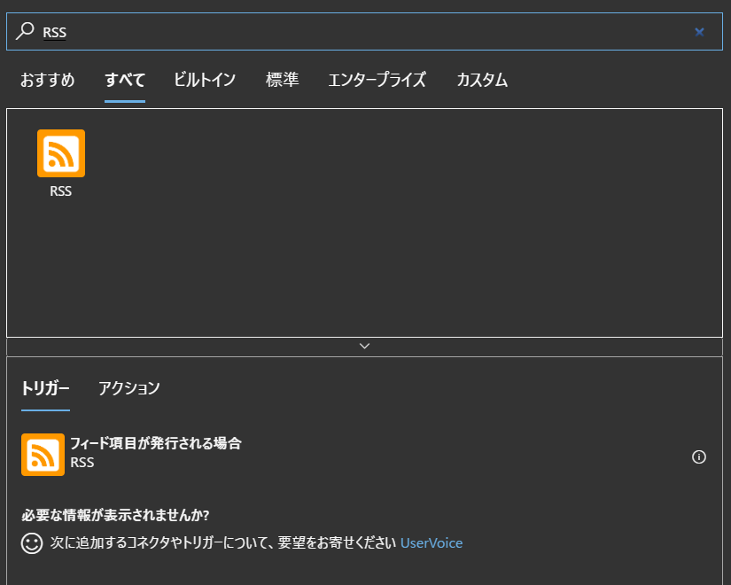 f:id:masatsuna:20200413004936p:plain