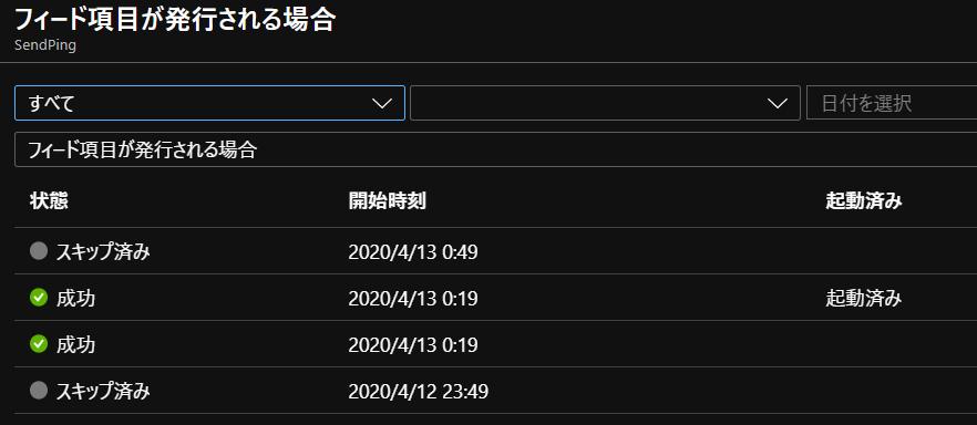 f:id:masatsuna:20200413005828p:plain