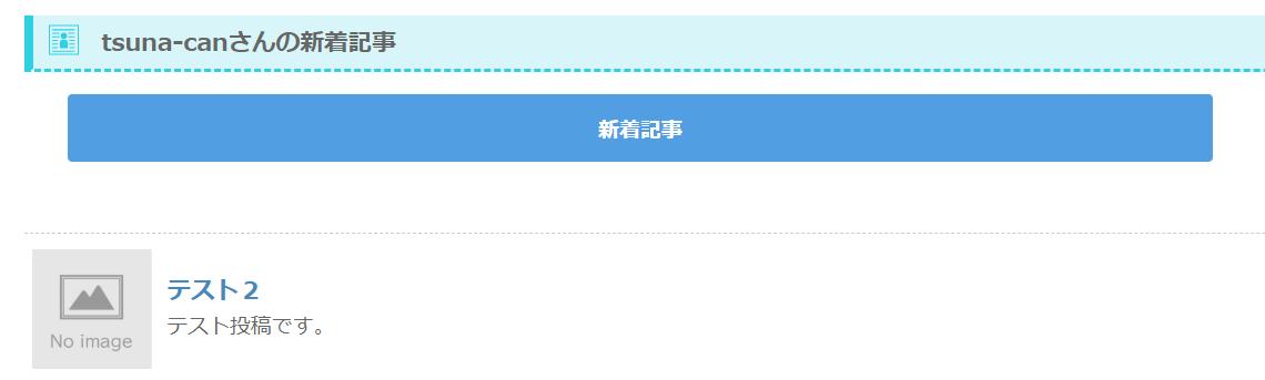 f:id:masatsuna:20200413010543p:plain