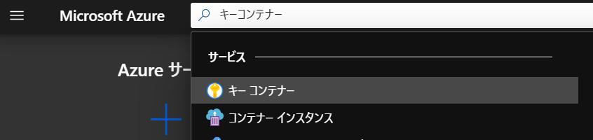 f:id:masatsuna:20200413163101p:plain
