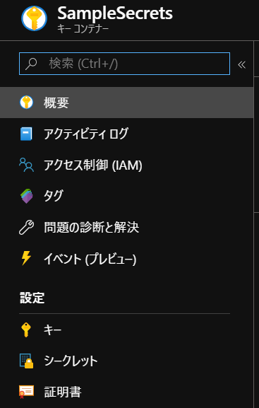 f:id:masatsuna:20200413172603p:plain