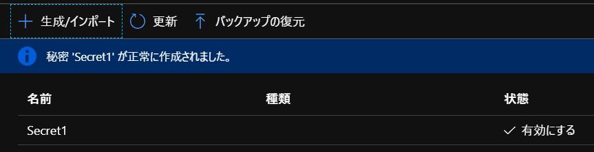 f:id:masatsuna:20200413173401p:plain