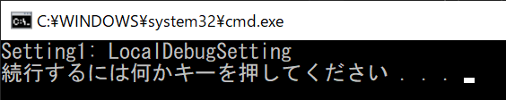 f:id:masatsuna:20200422141828p:plain