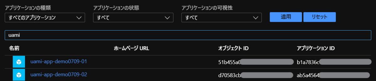 f:id:masatsuna:20200713231843p:plain