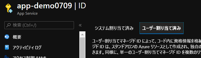 f:id:masatsuna:20200713234902p:plain