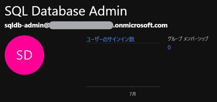 f:id:masatsuna:20200720000034p:plain