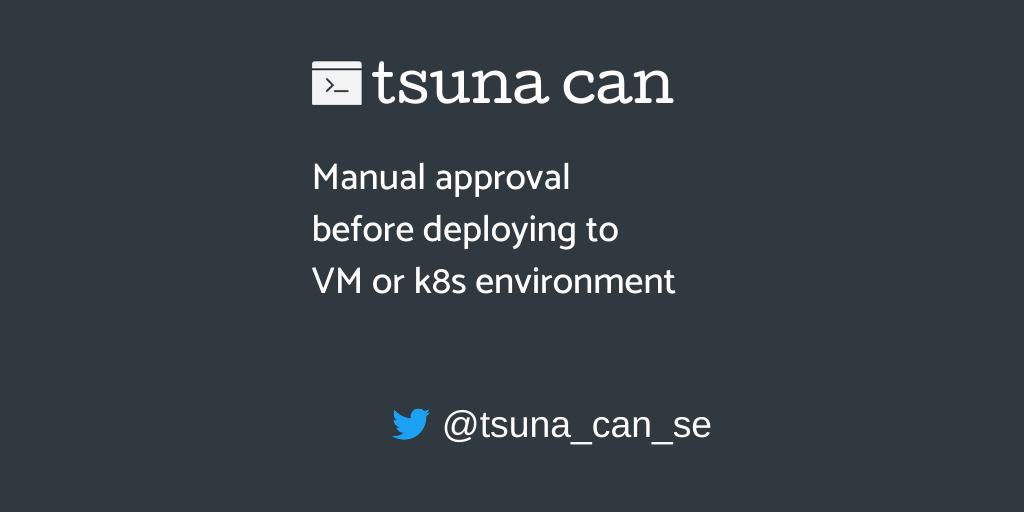 f:id:masatsuna:20201212120109p:plain