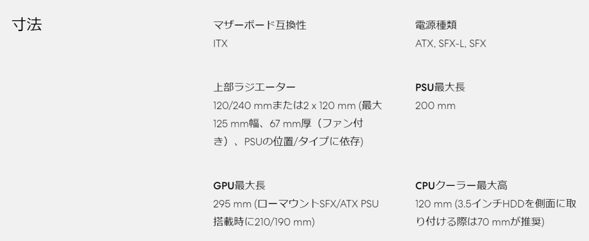f:id:masatsuna:20210202155142p:plain