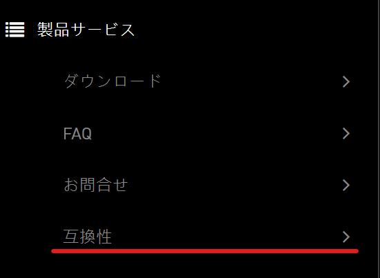 f:id:masatsuna:20210206105133p:plain