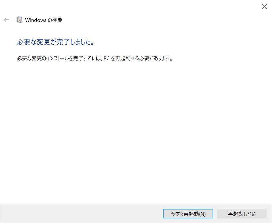 f:id:masatsuna:20210215002815p:plain