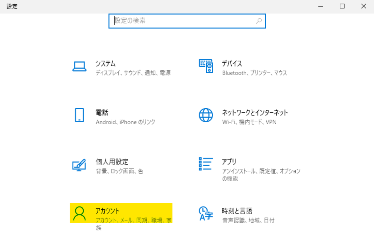 f:id:masatsuna:20210314014030p:plain