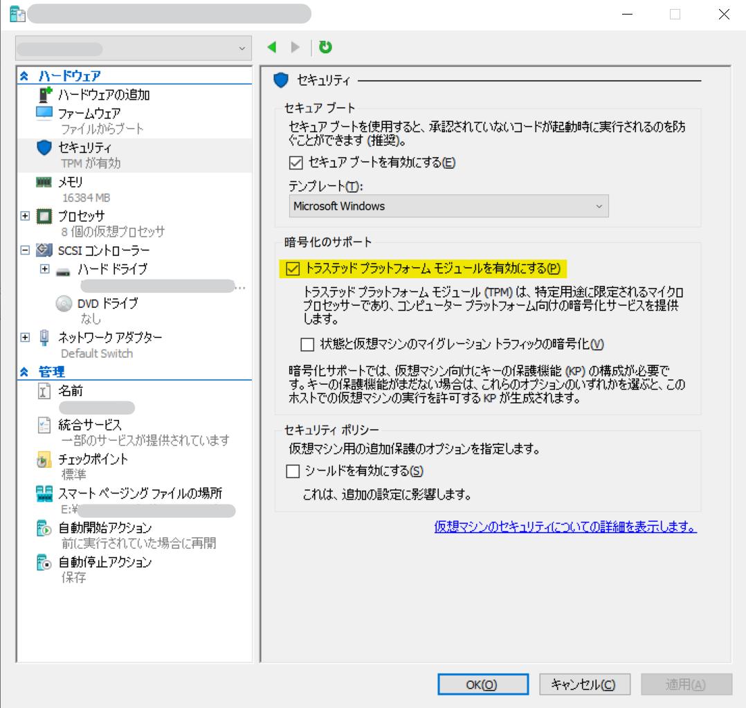 f:id:masatsuna:20210626164336p:plain