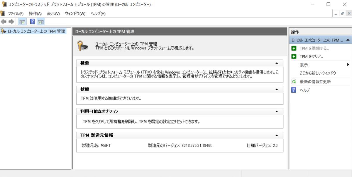 f:id:masatsuna:20210626191216p:plain