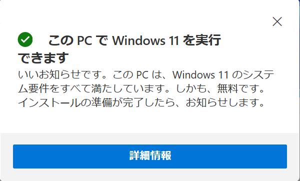 f:id:masatsuna:20210626191521p:plain