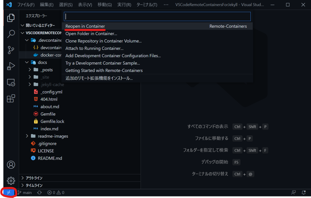 f:id:masatsuna:20210912224845p:plain