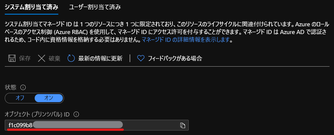 f:id:masatsuna:20210915234335p:plain