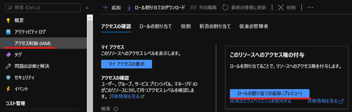 f:id:masatsuna:20210915234405p:plain
