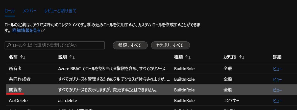 f:id:masatsuna:20210915234756p:plain