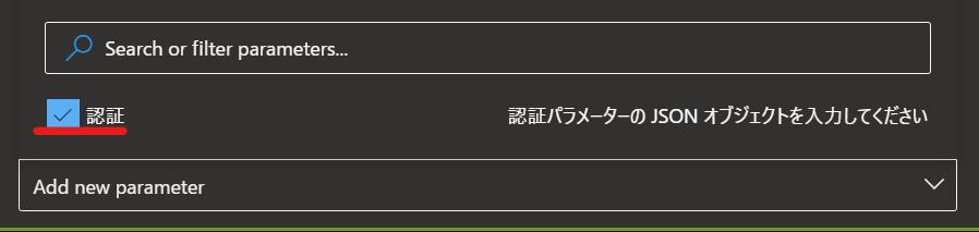 f:id:masatsuna:20210916001755p:plain