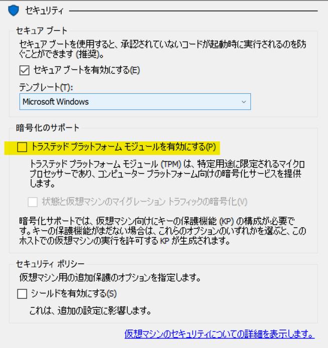 f:id:masatsuna:20211005221221p:plain
