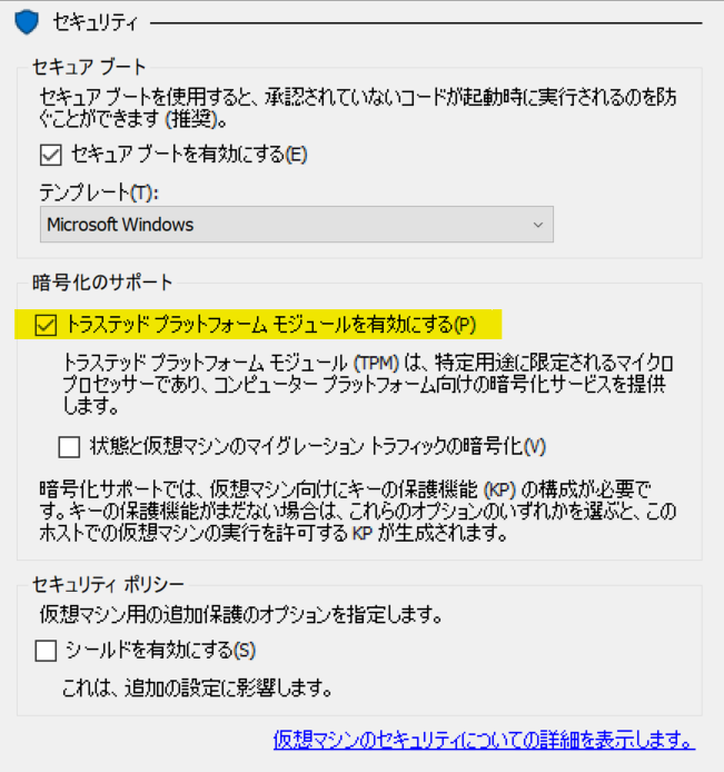 f:id:masatsuna:20211005221900p:plain