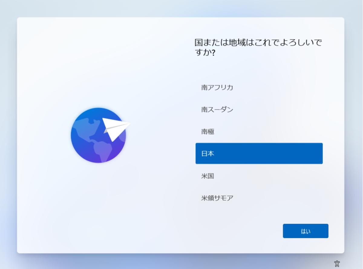 f:id:masatsuna:20211005222343p:plain