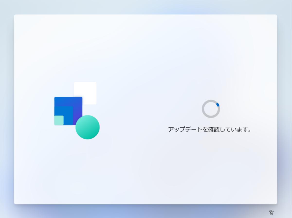 f:id:masatsuna:20211005222520p:plain